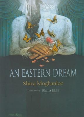 یک رویای شرقی