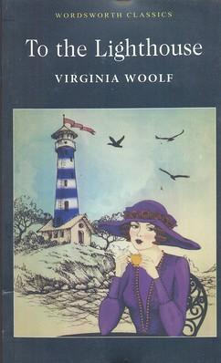 اورجینال به سوی فانوس دریایی To the Lighthouse
